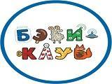 Бэби-клуб, Детский клуб раннего развития